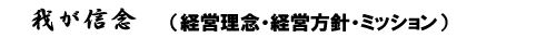 Syoukai_2